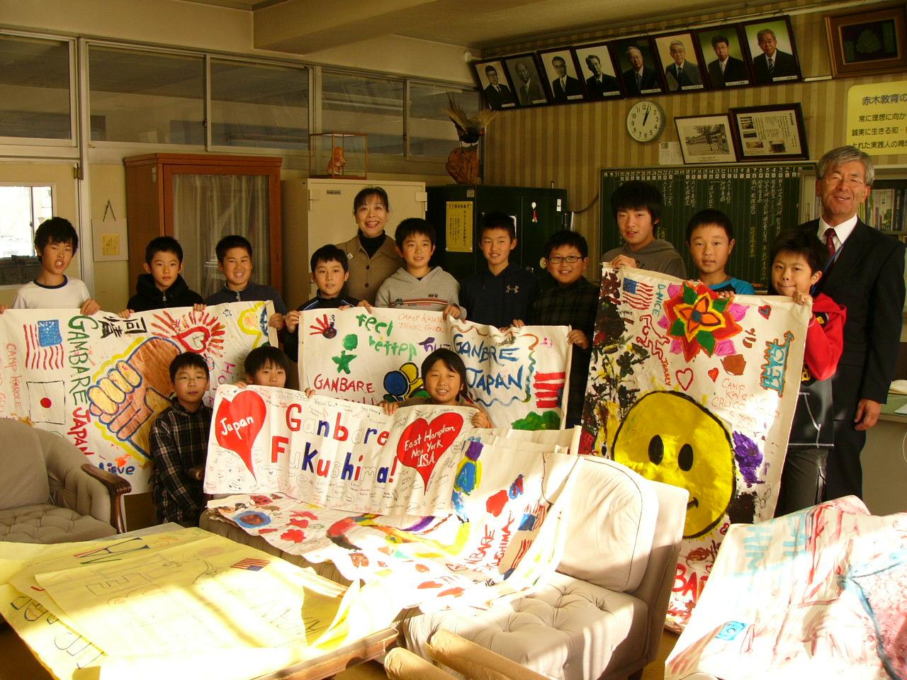 Camp-Karole-Fukushima